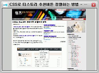 위즈군의 라이프로그 :: CSS로 티스토리 추천버튼 정렬하는 방법