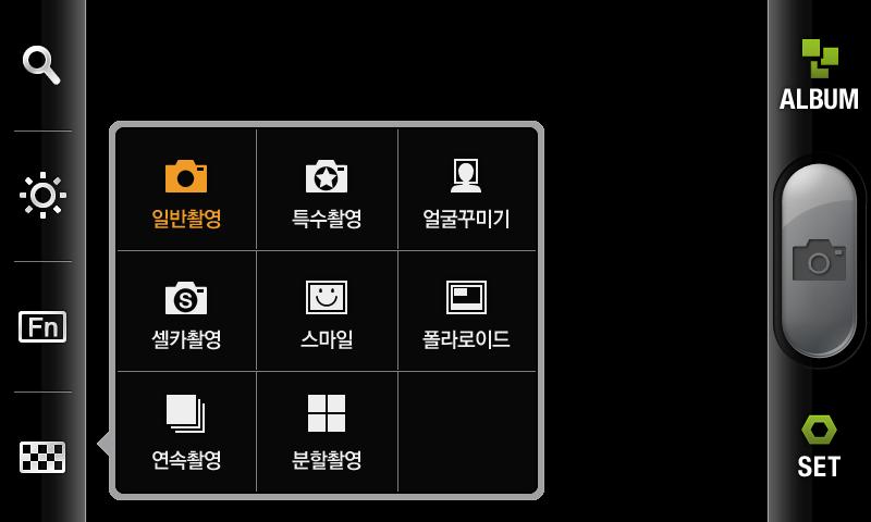 베가 넘버5, 베가 넘버5 카메라, 베가 넘버5 사진, 베가 넘버5 성능