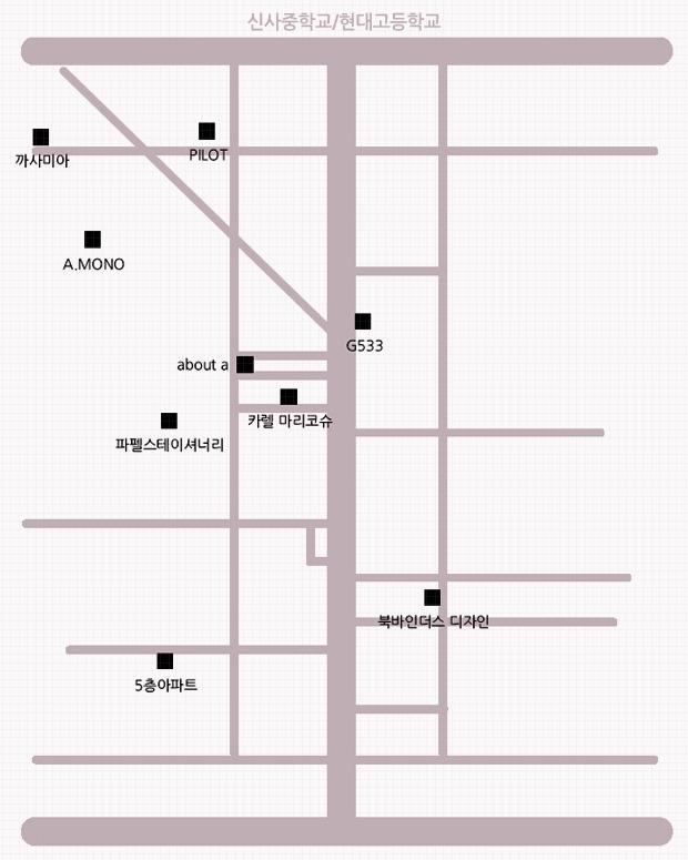 카렐 마리코슈, 인테리어 소품숍, 인테리어, 집꾸미기, 내집장만, 소품, 소품가게, 가로수길, 마리메꼬, POILT, 5층 아파트, 대한생명, 라이프앤톡, 집, 소꿉놀이, 새집