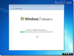 reinstall_windows_7_57