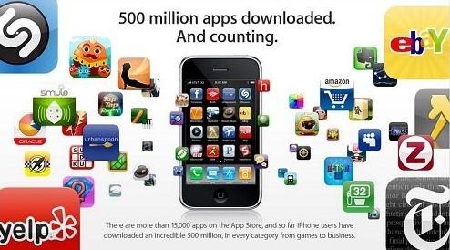 같은 종류의 스마트폰 어플 어떤걸 사용 해야 할까?