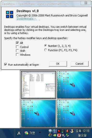 Desktops, It, 가상 모니터, 가상 스크린, 다음, 다음뷰, 듀얼 모니터, 마이크로소프트, 모니터, 모니터 분할, 무설치, 윈도우XP, 유틸리티