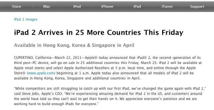 아이패드2, 2011년 4월 국내 출시 확정!