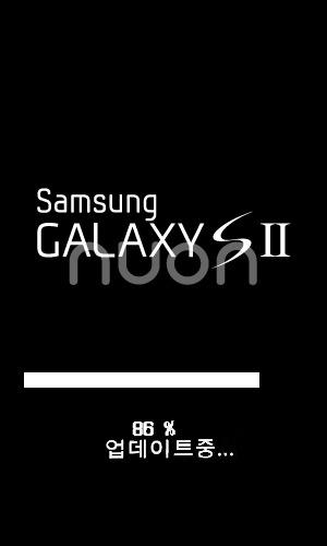갤럭시S2 펌웨어 업그레이드 업데이트 FOTA
