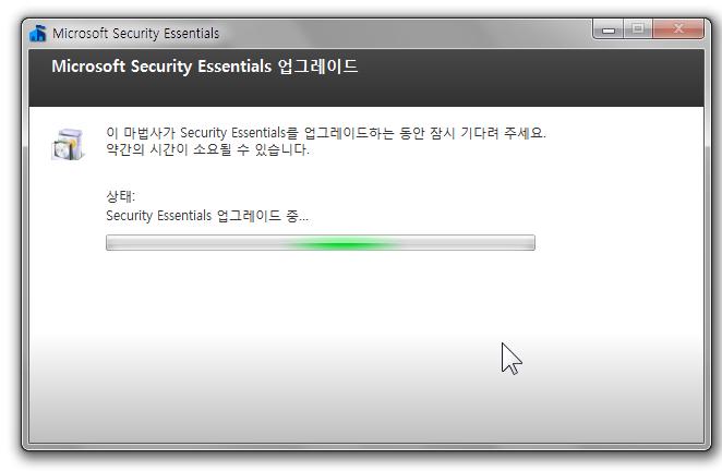 security_essentials_2.0_upgrade_27