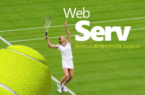 [유틸] 각종 웹서비스와 웹어플리케이션을 내 알림영역에 모아보자