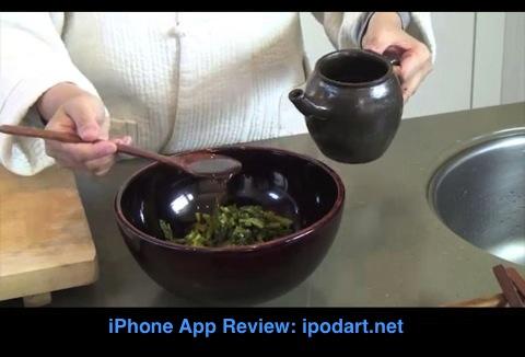 아이패드 요리 한국 전통 음식 레시피 매거진 한식요리맛