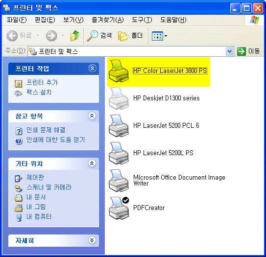 포스트스크립트(PS) 프린터 드라이버 설치-돌82넷