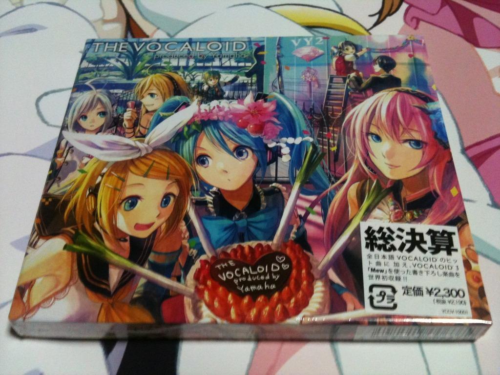 Yamaha Vocaloid V  Fe   Deepstatus