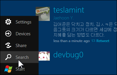 win8_dp_test038