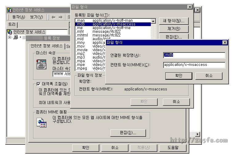 IIS5.x (Window 2000,WIndows XP )