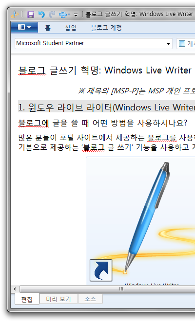 window_live_writer_2011_46