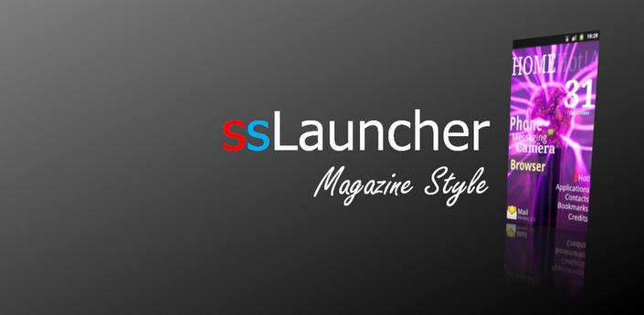 가벼운 안드로이드 런처 어플 추천 SS Launcher