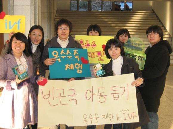 한국외국어대학교 캠페인 사진