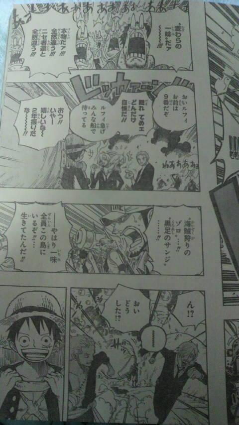 One Piece - Spoil Chapitre 601 144E6D354CBF03FB8F0FAC