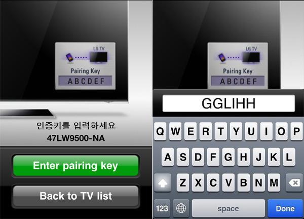 스마트 TV에 팝업된 인증키 번호를 스마트폰의 리모콘 프로그램에 입력하여 싱크가 완료되는 모습이다.