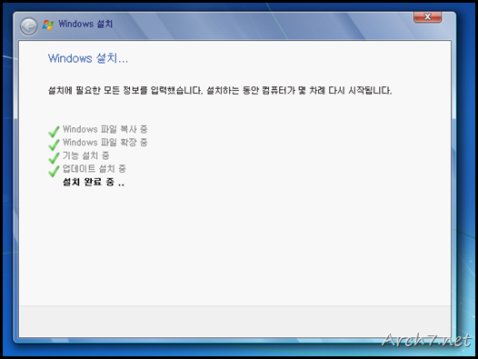 win7_7100_korean_35