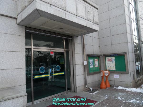 경기지역대학정문