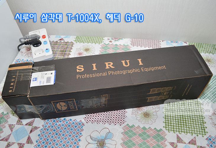 IT, sirui, 시루이, 시루이 삼각대, 삼각대 추천, 삼각대, 시루이삼각대, 가벼운 삼각대