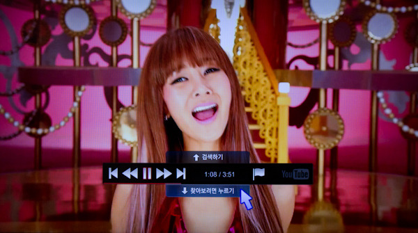 LG 시네마 3D 스마트 TV 화면으로 지나 뮤직비디오를 보며, 중앙에 있는 버튼으로 조작이 쉬워졌다.