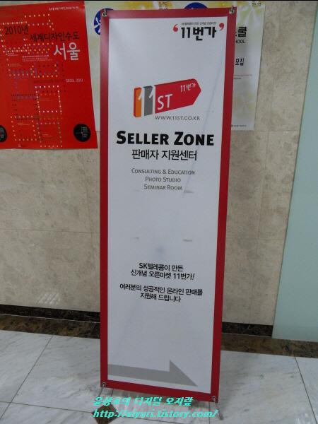 판매자 지원센터