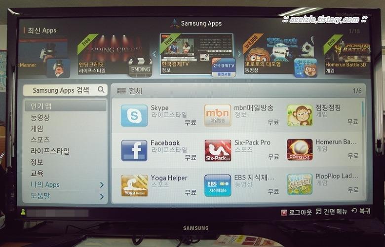 스마트 TV모니터(TB750/T27B750)