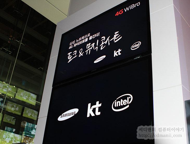 와이브로 노트북 사용기, NT-RF511-S77, 삼성 노트북, 5GB, 4G, 4G Wibro, 와이브로, Wibro, KT, SAMSUNG, intel, 인텔, 케이티, 삼성, IT, 제품, 리뷰, 사용기, 후기, 토크 앤 뮤직,와이브로 노트북을 사용해보니 생각보단 괜찮더군요. 이유를 설명해보자면 1년동안 와이브로 한달에 5GB를 무료로 제공하기 때문 입니다. 구매시 4G wibro 라고 되어있는 스티커가 붙은 와이브로 노트북을 구매하면 이런 혜택을 받을 수 있습니다. 1년뒤에는 와이브로를 유료로 계속 쓸것인지 아니면 그냥 그만 쓸것인지 선택할 수 있습니다. 왜 이렇게 무료로 해주냐구요? 그만큼 와이브로 망에 대한 신뢰도를 자신하기 때문입니다.  컴퓨터에 특별히 뭔가 붙일 필요도 없고 뭔가 들고 다닐 필요도 없이 그냥 컴퓨터를 켜고 와이브로를 연결시키면 인터넷 사용이 가능 합니다. 외부에 자주 들고다니는 분들에게는 괜찮은 조건이죠. 5GB라는 용량은 사실 모바일에서는 큰 용량이지만 실제 컴퓨터에서 인터넷을 즐기기에는 부족한 용량일지도 모릅니다. 그렇지만 한달에 5GB씩 1년동안 무료로 써볼 수 있는건 괜찮은 조건이죠. 물론 실제 써보니 용량이 부족했다면 추후에 용량을 증설해서 신청해서 쓰면 될 것입니다. 아무래도 사업차 노트북을 자주 외부로 들고다니는 분들이나 밖에서 컴퓨터를 써야할 일이 더 많은 분들에게 괜찮죠.  물론 3G 무제한을 쓰시는 분들은 테더링을 해서 쓰면 된다고 할 수 있지만, 실제 고속버스내에서 3G 테더링을 해서 블로그 글쓰기라도 해볼때면 이동중에 자주 끊히는것을 볼 수 있습니다. 와이브로는 이런일이 없지요. 유료로 용량을 증설해서 쓰더라도 생각보다 상당히 저렴하다는것을 알 수 있습니다. 속도만 치자만 LTE랑 비슷하지만, 용량당 가격이 생각보다는 저렴하다는 부분이 장점이겠죠. 물론 선택은 개인의 몫 입니다.