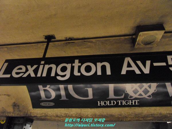 Lexington Av