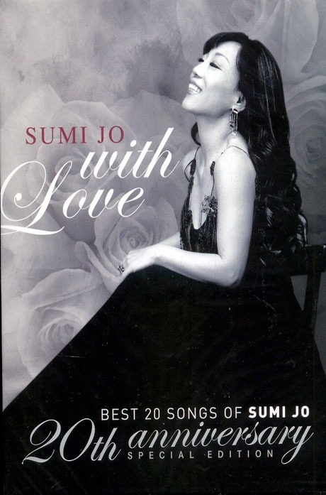 With love best songs of jumi jo
