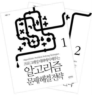 opencv 책 추천