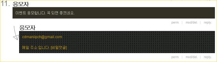 씨디맨, 벨킨 4포트 알루미늄 유전원 USB허브, USB허브, USB 허브 추천, 이벤트, 씨디맨 이벤트, IT