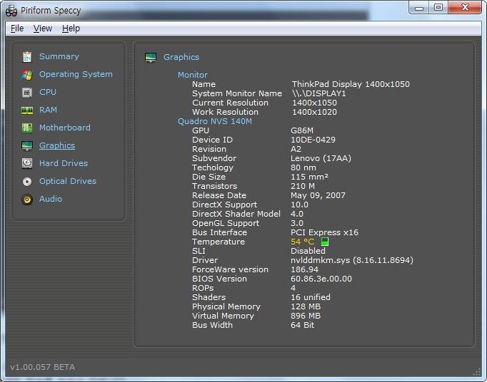 깔끔한 컴퓨터 하드웨어 정보보기 Speccy