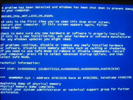 블루스크린 Blue Screen 메인보드 마더보드 Mainboard Motherboard 콘덴서