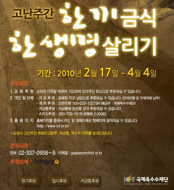 포스터 상세내용
