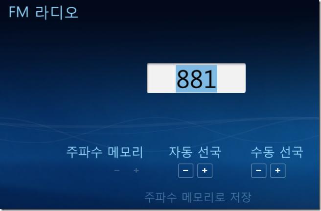 fm_radio