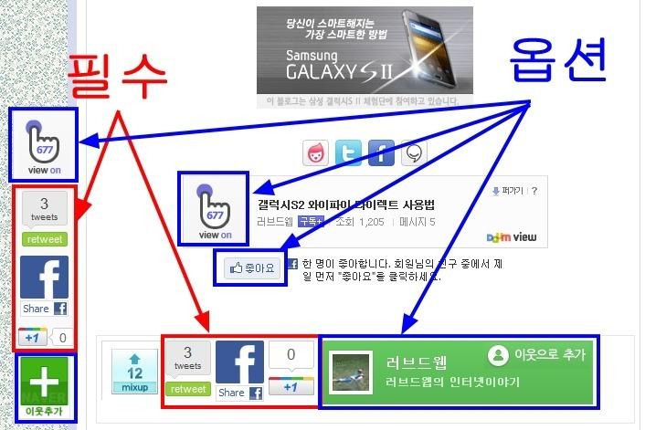 러브드웹 , 러브드웹의 인터넷이야기 , 인터넷이야기 , 인터넷 , 블로그 , 블로그 이벤트 , 이벤트 , 경품