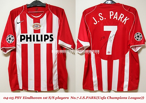 04-05 PSV Eindhoven 1st players S/S No.7 J.S.PARK (Uefa Champions League, Signature)