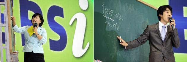 송도IBD, 송도국제업무단지, EBS입시정보설명회, 컨벤시아