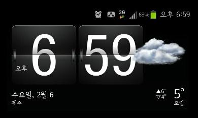 지금도 3G