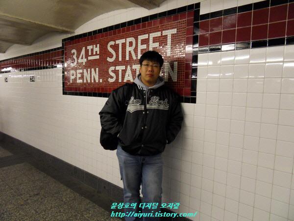 34th STREET PENN. STATION