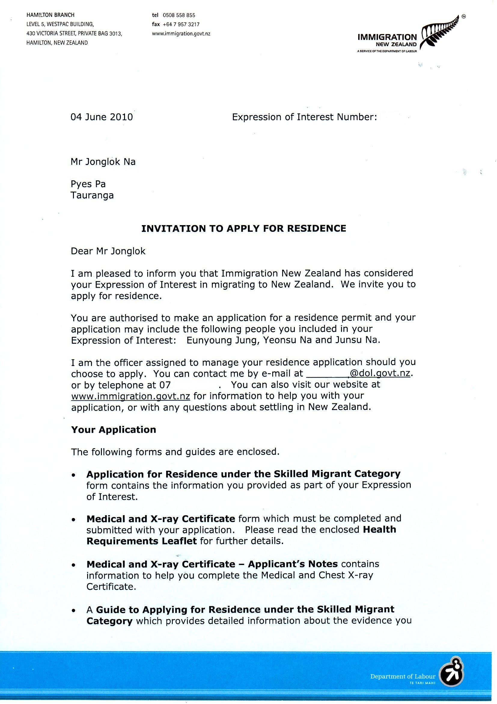 johnna의 뉴질랜드 :: 뉴질랜드 invitation letter(초청장) 와 영주권 서류접수