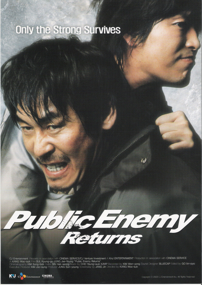 Public Enemy Returns /Kang Chul-Jung: Gonggongui Jeong 1-1/ 2008/ GK /Mp4 /TR Altyaz�