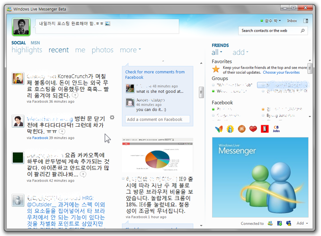 Windows Live Messenger – Social Hightlights