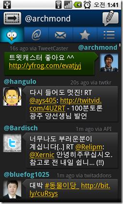 tweetcaster_21