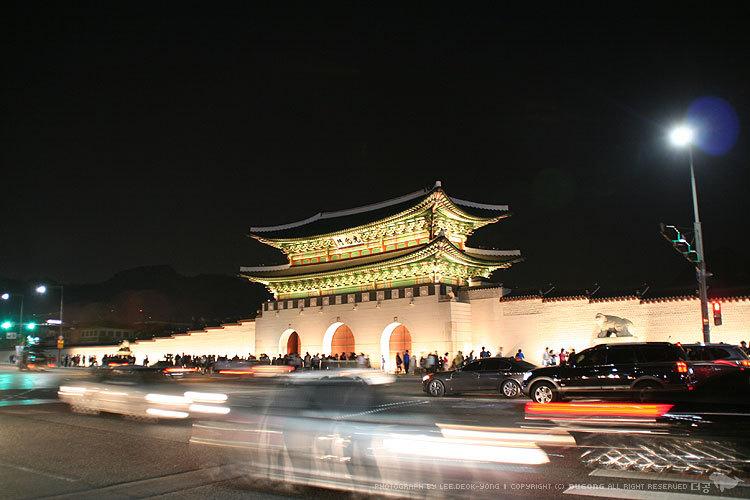 경복궁 광화문
