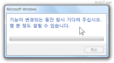 hot_to_reinstall_windows_media_player_12_07