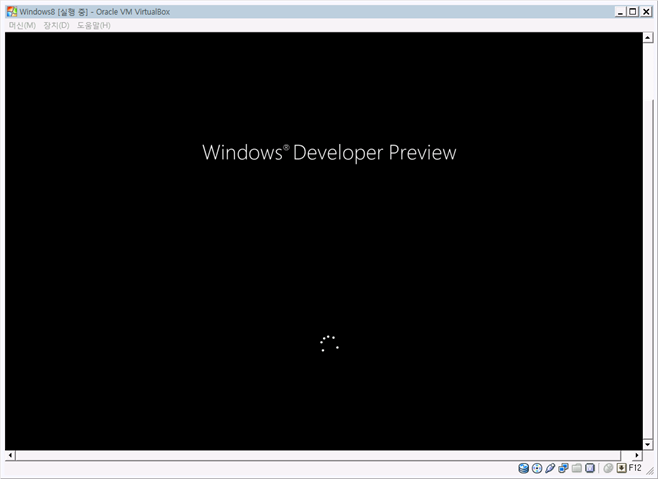 build_windows_8_00