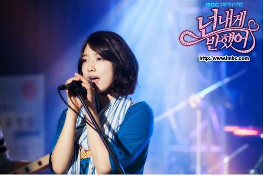 '사랑하게 되는날'-박신혜