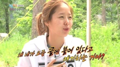 1박2일 여자사람친구 특집, 진짜 여사친은 김종민 신지