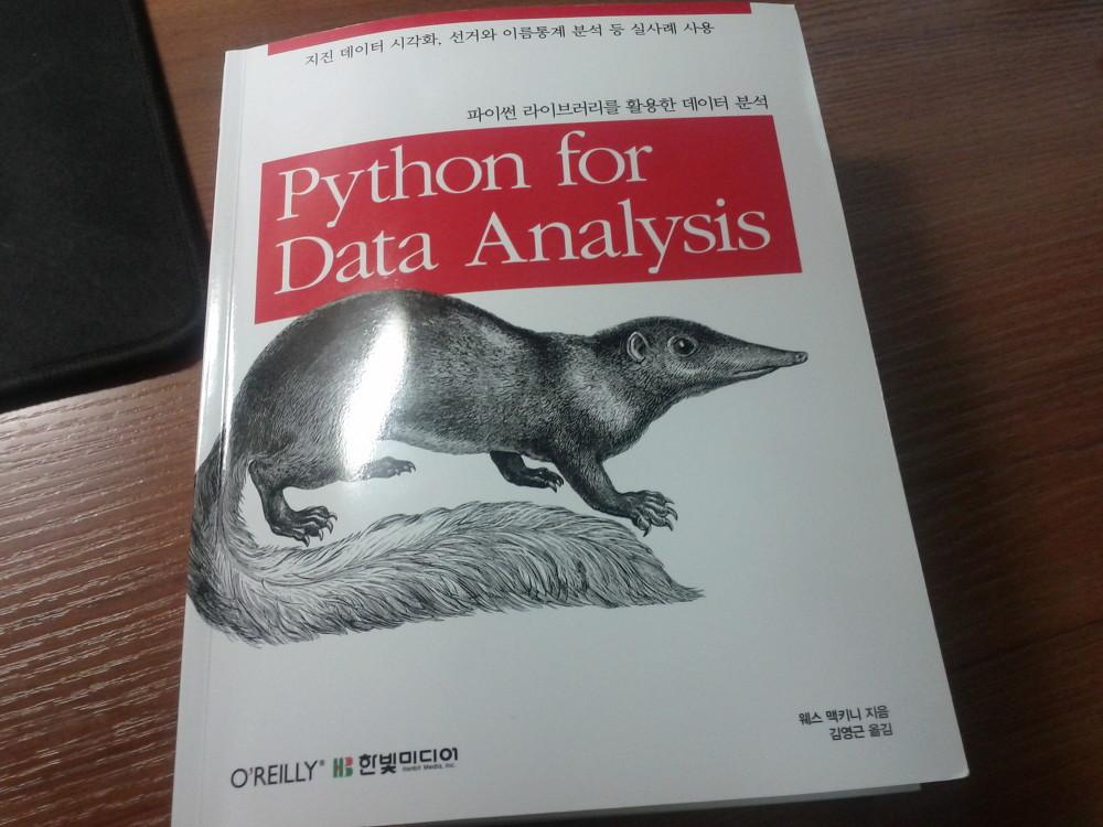 Book Data Analyst를 위한 Python for Data Analysis